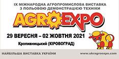 выставка Agroexpo-2021